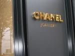 Шанель, как раз напротив Версаче
